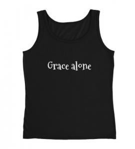 Grace alone Christian tank